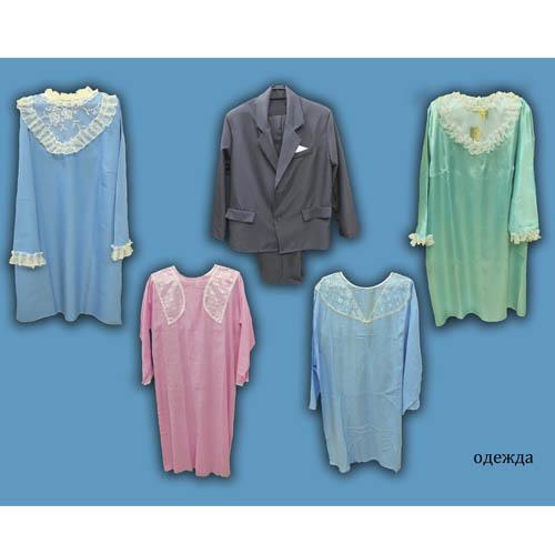Купить Одежду Для Похорон